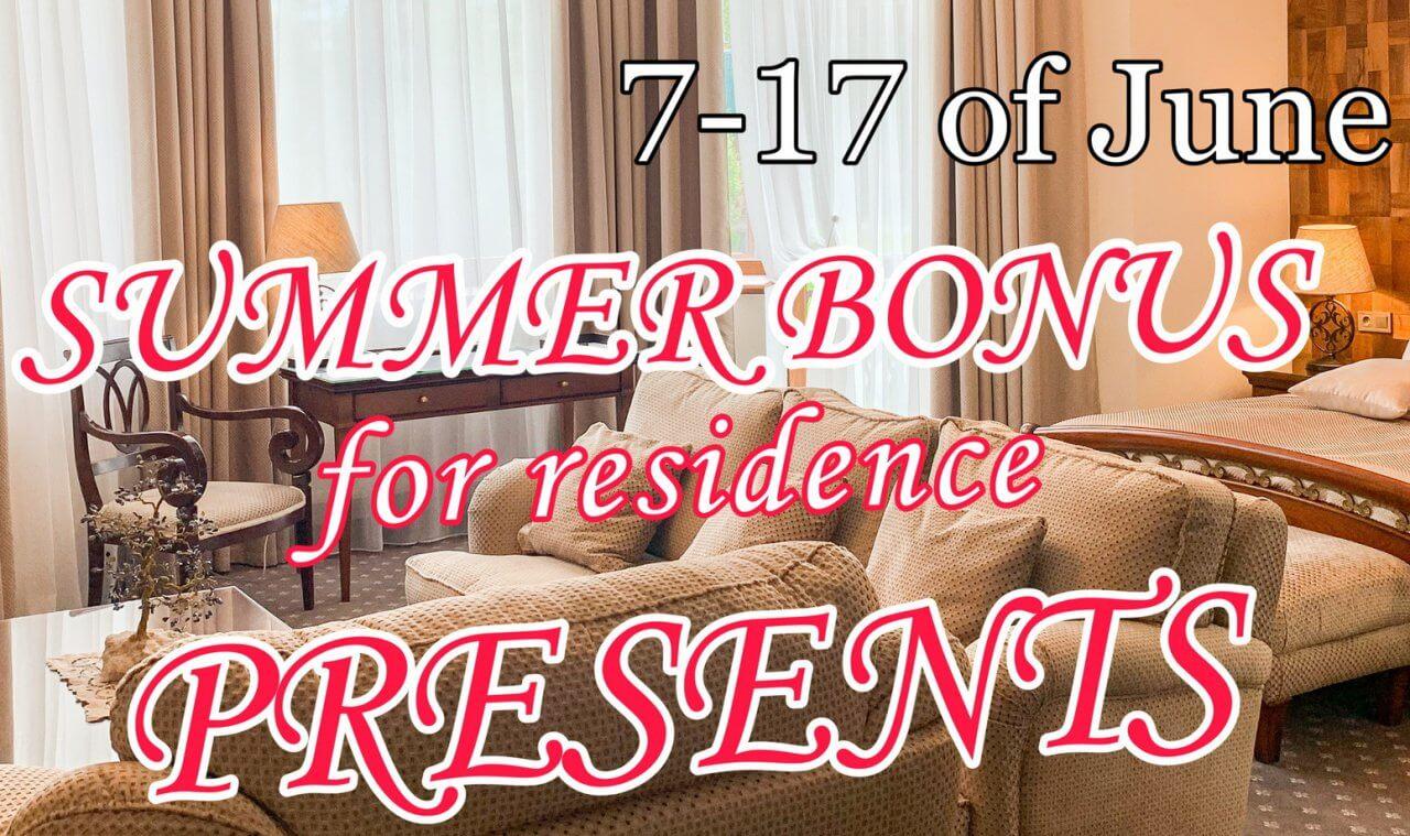 summer bonus rest beskid